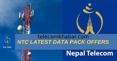 nepal telecom latest offers data voice