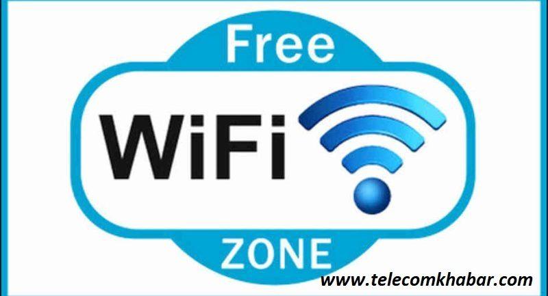 free internet in nepal