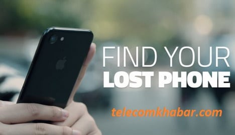 how to find lost phone in nepal