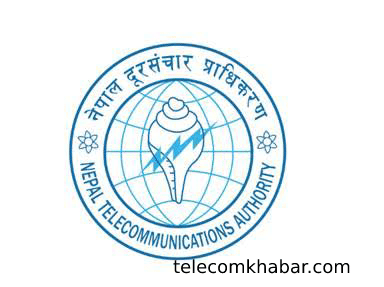 List of assigned and remaining frequency bandwidths in Nepal