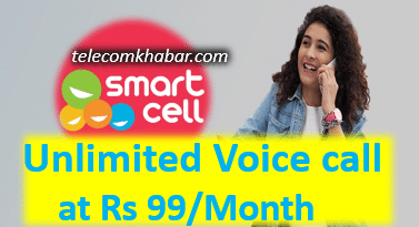 smart telecom unlimited voice pack