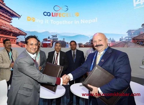cg telecom agreement with turkcell for 5g service during nepal investment summit 2019