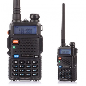 walkie talki in nepal