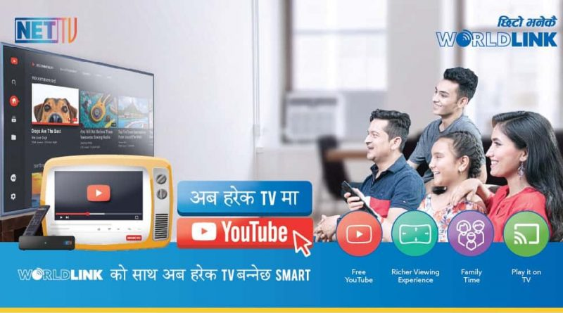 worldlink launch youtube in tv services
