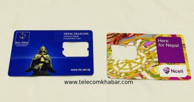 NTA urged SIM card users in nepal to use their own SIM card