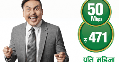 classic tech 50 mbps offer at rs 471 per month