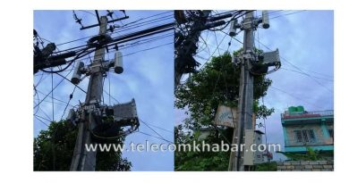 ncell installed bts in NEA poles