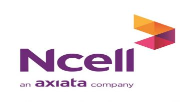 supreme court decision on ncell tax