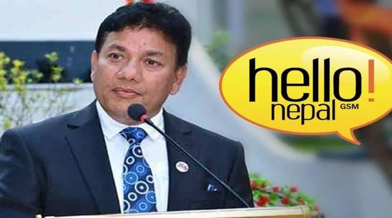 nta cancel STM hello nepal license