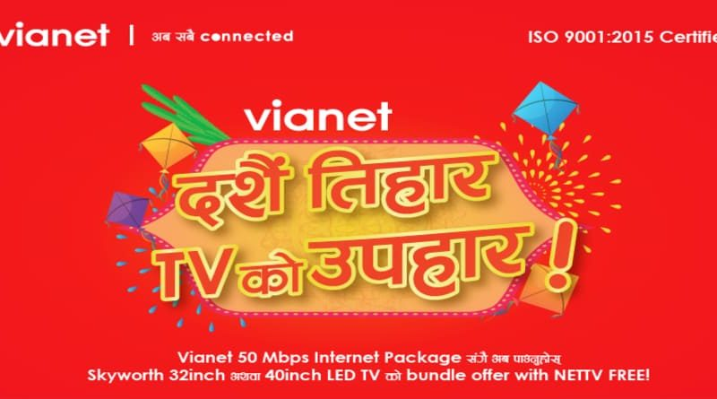 vianet dashain tihar tv offer