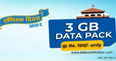 nepal telecom 3GB data offer in constitution day