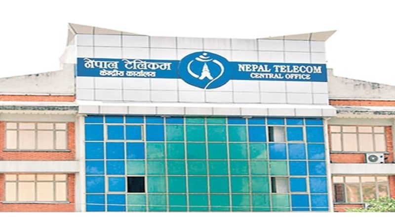 nepal telecom announce exciting dashain offers 2076