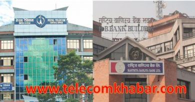 nepal telecom start mobile money with nepal rastra bank