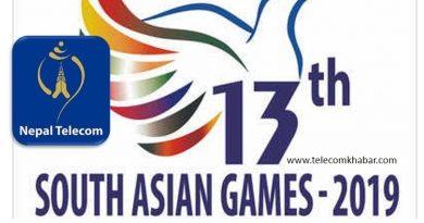 nepal telecom 4g sim south asian games sag