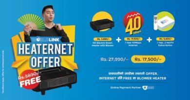 wordlink heaternet offer