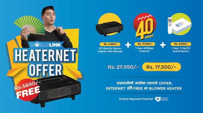 wordlink heaternet offer