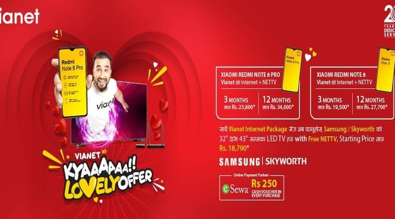 vianet kya lovely offer free xiaomi redmi note 8 mobile phones
