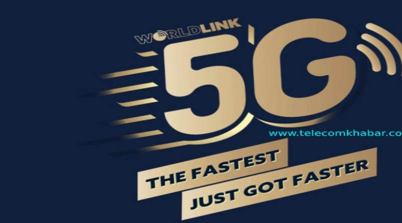 worldlink 5G offer with dual router