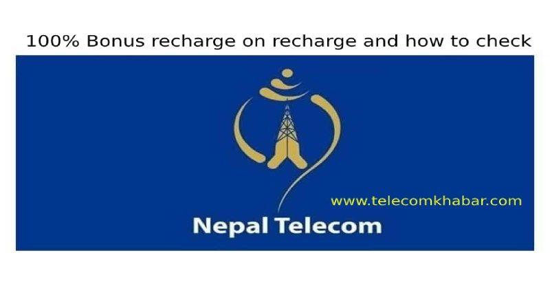 nepal telecom bonus recharge check
