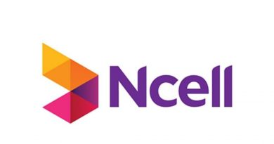 ncell history timeline