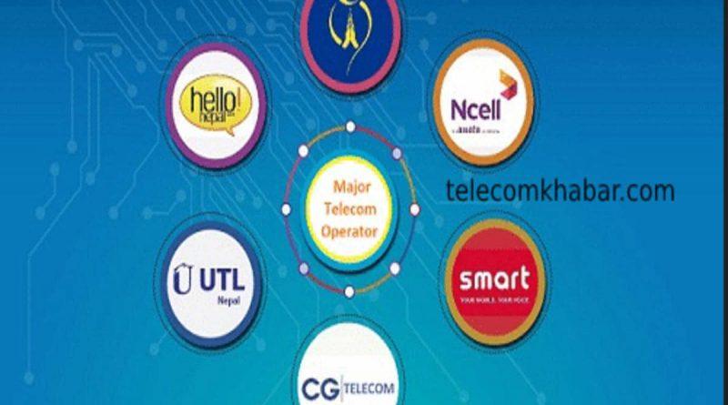 list of telecom operators in Nepal