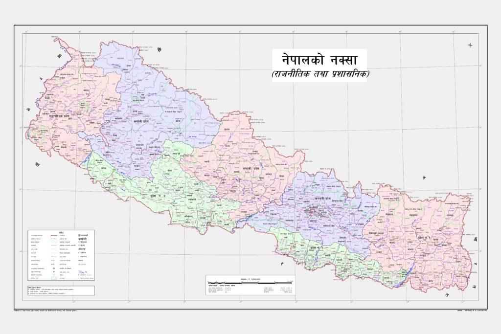 Nepali telecom operators in Lipulekh, Kalapani and Limpiyadhura Nepal