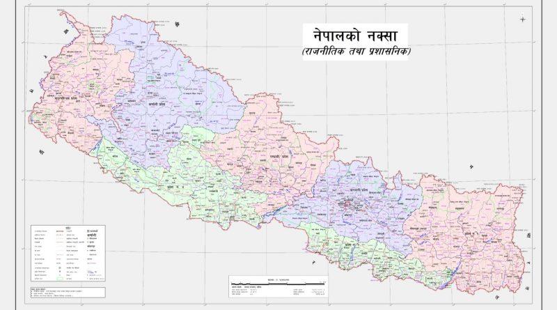 nepali telecom operators in Nepali telecom operators in Lipulekh, Kalapani and Limpiyadhura Nepal