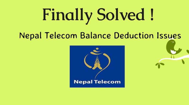 nepal telecom auto balance deduction issues solved