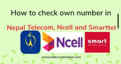 How to check own number in Nepal Telecom, Ncell and Smarttel