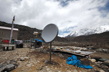 VSAT in Sagarmatha region