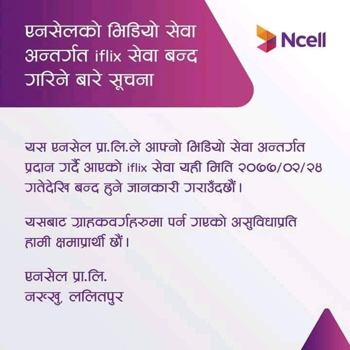 Ncell issue a notice in stopping the iflix service in nepal