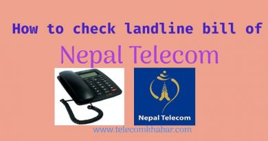 how to check bill of landline of nepal telecom