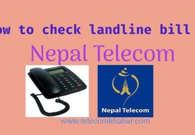 how to check bill of landline of nepal telecom