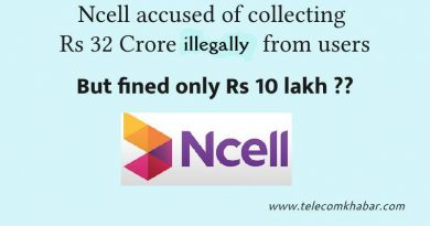 ncell accused of collecting money from users illegally