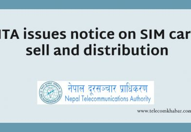 NTA issues notice in SIm card sell and distribution