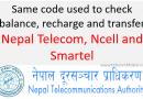 same code to check transfer recharge balance across telecom operator