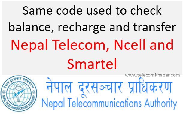same code to check transfer recharge balance across telecom operator