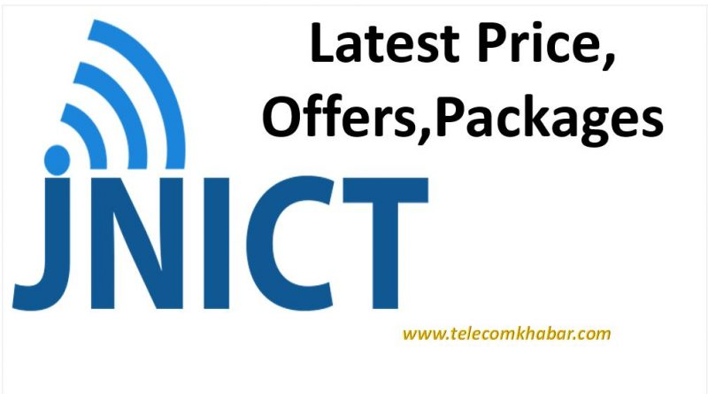 JNICT latest price offers packages