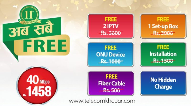 Classic Tech launch offer with free Router, IPTV and more