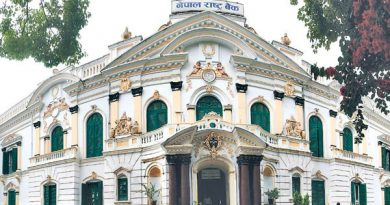 NCHL to build National Payment gateway in nepal