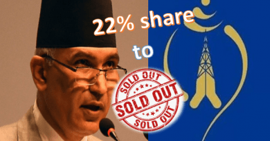 nepal government to sold 22% share that it owns to NT customers